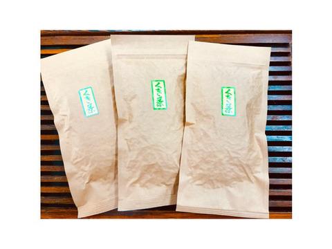 【3袋セット・メール便】最高級 深蒸し棒茶 70g 静岡 牧之原 くき茶