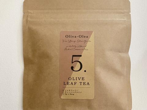 OLIVE LEAF TEA(大分県産【農薬不使用】栽培)(2g×5パック)