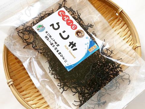 煮物に最適 南三陸天然ひじき30g×5袋