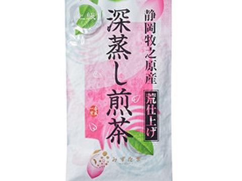 上級深蒸し茶 100g 静岡 牧之原 煎茶