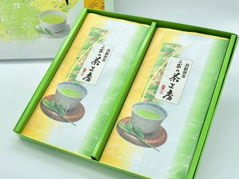 2021新茶[メール便] ギフト箱入 高級煎茶「緑」(100g×2袋) 内祝い・お祝いなどの贈り物に狭山茶ギフトセット
