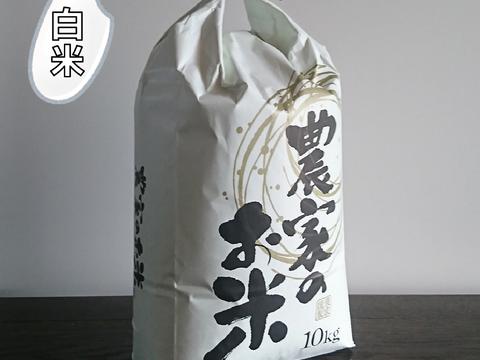 殺虫剤不使用 特別栽培米あきたこまち(白米:10kg)