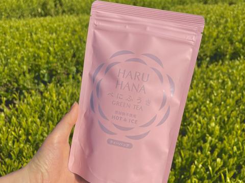 【メール便】HARUHANAべにふうき ティーバッグ 緑茶 3g×25p 静岡牧之原
