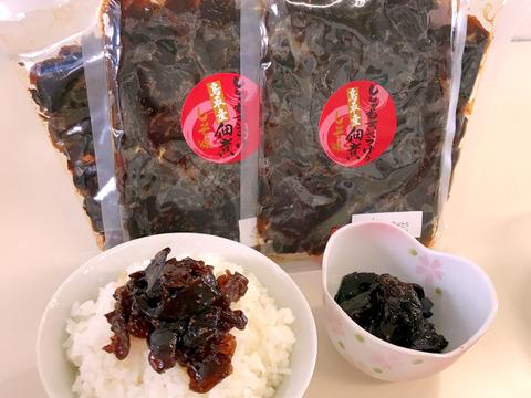 ご飯やおにぎり、酒の肴にピッタリ!「鳥取県産」きくらげの佃煮(しそ味)