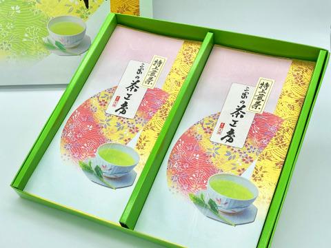 [メール便] ギフト箱入 特上煎茶「桜」(100g×2袋) 内祝い・お祝いなどの贈り物に狭山茶ギフトセット