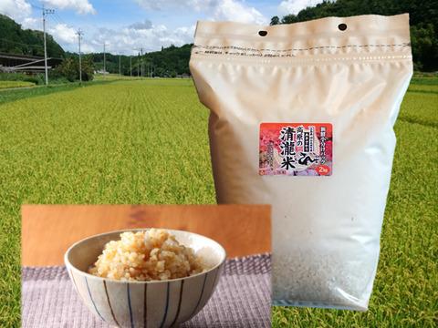 【玄米ご飯に最適】特Aあきさかり玄米 4kg(2kg×2袋) 広島県神石高原町 令和2年産 1等米100%