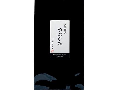 [メール便] 和紅茶 三富紅茶 やぶきた(30g) / 狭山茶