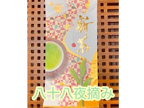 【新茶限定パッケージ】八十八夜摘み 100g 静岡 牧之原 煎茶