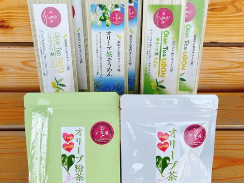 食べるオリーブ茶⁉こだわり天草産オリーブ茶&手延べ麺