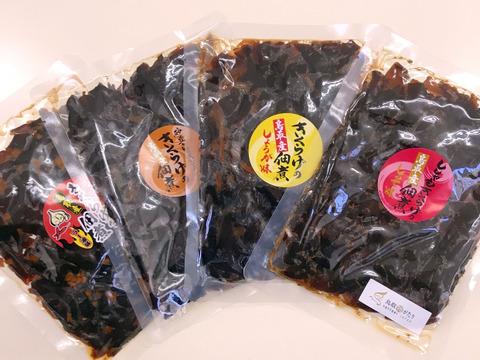 ご飯やおにぎり、酒の肴にピッタリ!「鳥取県産」きくらげの佃煮4種セット