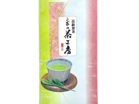 [メール便] 高級煎茶「桃」(100g) 上品な香りと旨み、甘み、切れの良い渋みのお茶 / 狭山茶