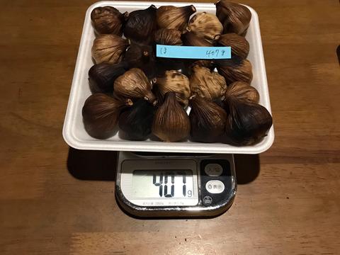 ほ  自然栽培 黒にんにく 小粒がいっぱい たっぷり21個 良い仕上がりです 人気の黒ニンニクです 食べやすくて美味しい