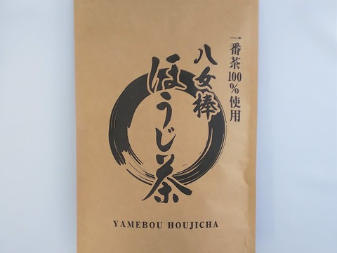 【ネコポス便】一番茶100% 八女棒ほうじ茶 200g×1袋