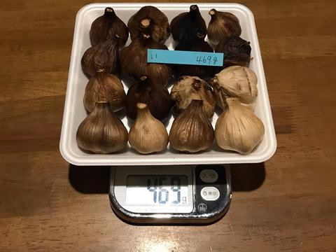 い  自然栽培 黒にんにく サイズいろいろ 16個 良い仕上がりです 人気の黒ニンニクです 食べやすくて美味しい