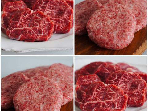 【大切な人へのお肉ギフト③】煮込み用肉400g&岩塩と和牛肉だけで作る手ごねハンバーグ(4つ)