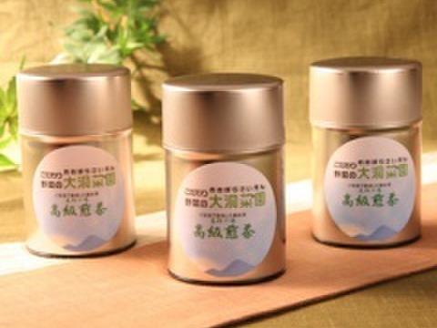 【ご贈答用】美杉の味 高級煎茶3缶セット【限定】