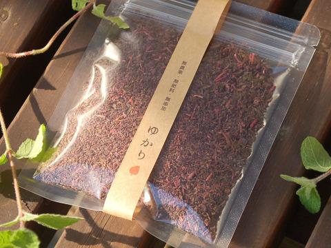 【豊かな香りを食卓に!無農薬・無肥料】赤じそふりかけ(ゆかり)