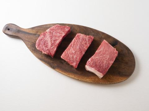 阿蘇赤身和牛(あか牛)サーロイン ステーキ 150g(一人前)