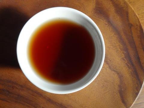 (*メール便送料360円)TeaBag甘みたっぷり優しいほうじ茶!TeaBag 深煎りほうじ茶【太陽】(3g×22コ)(農薬・化学肥料・除草剤不使用)
