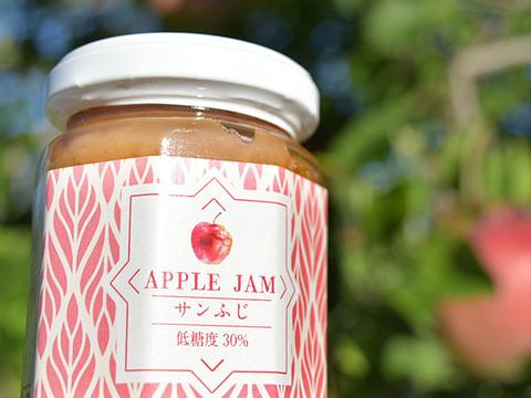 無添加・白砂糖不使用 超低糖度30% 生フルーツのようなりんごコンポート
