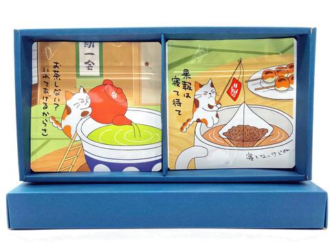 2021新茶[まとめ買い対応] ギフト箱入 高級煎茶・和紅茶ティーバッグの贈答用セット 内祝い・お祝い等の贈り物に狭山茶ギフトセット