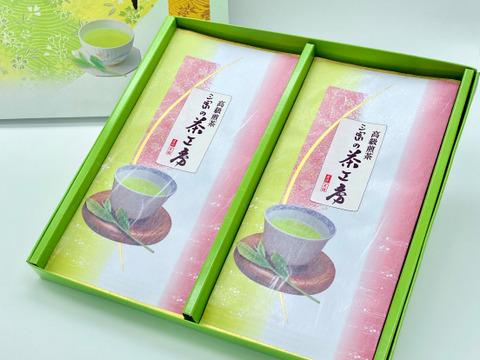 2021新茶[メール便] ギフト箱入 高級煎茶「桃」(100g×2袋) 内祝い・お祝いなどの贈り物に狭山茶ギフトセット
