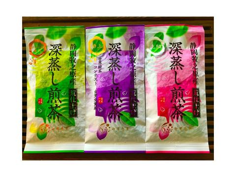 一番茶摘採期飲み比べセット 深蒸し茶 100g×3種類