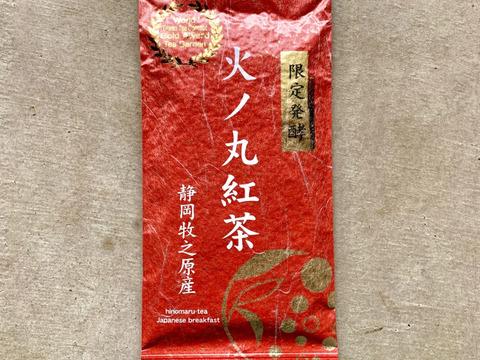 リーフ 限定発酵 火ノ丸紅茶 茶葉 60g 静岡 牧之原