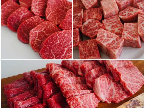 【大切な人へのお肉ギフト⑥】赤身肉の希少部位焼肉&赤身ステーキ&至高のサイコロステーキ