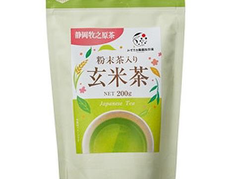 【メール便・3袋セット】一番茶のみ!粉末茶入り玄米茶 200g