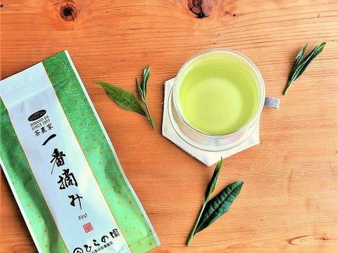 【お試しサイズ】80g×1袋★サッと淹れてゴクゴク飲める♪茶農家が一番茶100%でつくった深蒸し茶「一番摘み」