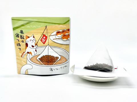 [メール便] 2袋×和紅茶のティーバッグ(水出し可) 3g×8個入り / 狭山茶