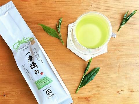 【200g×4袋】サッと淹れてゴクゴク飲める♪茶農家が一番茶100%でつくった美味しい深蒸し茶「一番摘み」