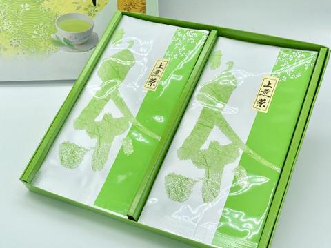 [メール便] ギフト箱入 上煎茶 (100g×2袋) 内祝い・お祝いなどの贈り物に狭山茶ギフトセット