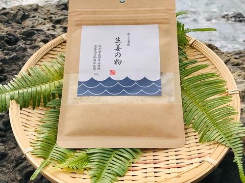 【メール便】鰹乃國の生姜「生姜の粉・乾燥パウダー」10g×5袋