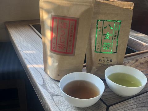 八女茶でホッと一息‼︎煎茶とほうじ茶の詰め合わせ