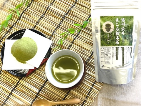 【味に自信あり】今 注目!遠州袋井まこも粉末茶(100g)×1袋
