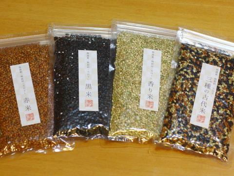 〈ポストに投函〉古代米よりどり2個【無農薬・無肥料 自然栽培 天日干し】