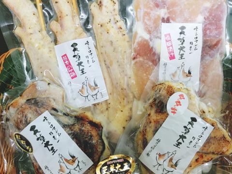 日本最大級地鶏 天草大王! びっくり大手羽先&地鶏タタキのセット(ダブル)