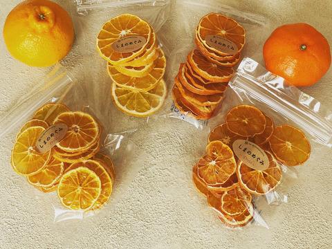 「しまのめぐみ ~Dried~」(不知火・べにばえ ドライフルーツ)4袋セット