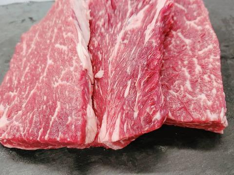 ランプステーキ【3枚で450g】 ≪赤身と霜降りのバランスが最高!焼き方付き♪≫