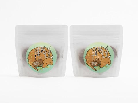 グルテンフリー!米粉きな粉クッキー8枚入り2袋セット