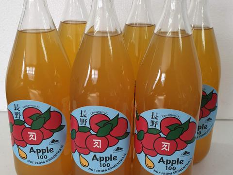 【信州】サンふじ6本セット 完全無添加りんご果汁100%ストレートジュース