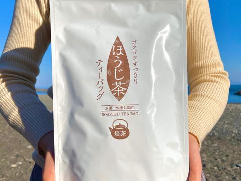 ゴクゴクすっきり ほうじ茶ティーバッグ 1.5g×100p