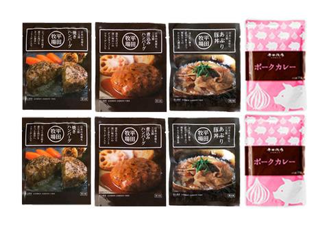 全商品レンチンOKで温めるだけ! 平田牧場のご飯のおとも4種8Pセット【冷蔵/水曜・木曜・金曜発送限定】