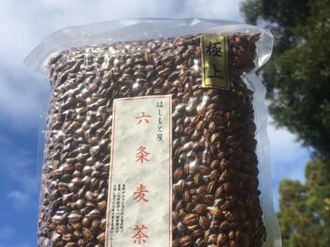 2019年産 新茶【三重県 熊野産】自然栽培 六条麦茶(300g)×2個セット