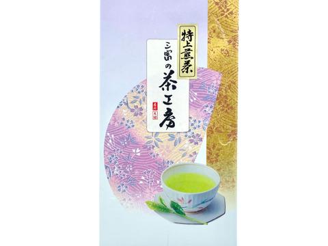 [メール便] 特上煎茶「紫」(100g) ふんわりと広がる味と香りを楽しめるお茶 / 狭山茶