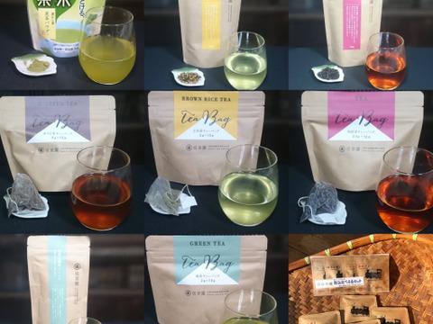 『お徳用』ひもなし緑茶ティーバッグ 5g×40ヶ入と、540円の全10品の中から商品どれでも選んで2袋。計3袋のセット。 農カード付!