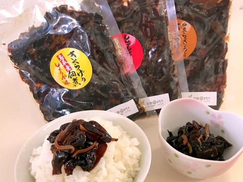 ご飯やおにぎり、酒の肴にピッタリ!「鳥取県産」きくらげの佃煮3種セット