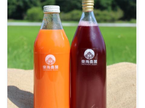 ★35%OFF!!蔵出しセール!★赤シソジュースを飲んで夏のカラダ 【2本セット】